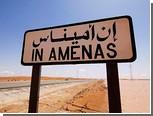 На газовом месторождении в Алжире остались 7 заложников