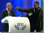 Речь лидера болгарских турок прервал человек с пистолетом