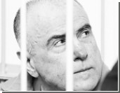 Убийца Гонгадзе получил пожизненный срок