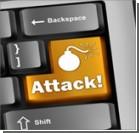 """""""Лаборатория Касперского"""" заявила о международной кибершпионской сети. Схема"""