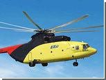 В Южном Судане снова обстреляли российский вертолет