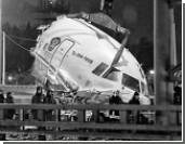 СК проведет свою экспертизу по делу о крушении Ту-204