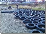 В Шотландии на берег выбросило 250 автомобильных шин