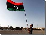 "Ливия официально отказалась от названия ""Джамахирия"""