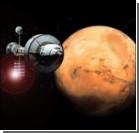 Выдвинуты требования к будущим жителям Марса