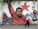 Власти Венесуэлы опровергли сообщения о коме Чавеса