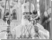 Патриарх Кирилл призвал строже карать за богохульство