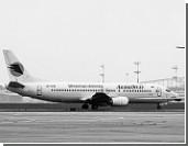 """Украинская """"Аэросвит"""" отменила десятки рейсов по всему миру"""
