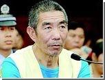 В Китае казнили серийного убийцу-каннибала