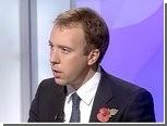 Министр труда Великобритании проспал интервью на тему трудоустройства