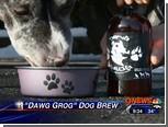 В США выпустили пиво для собак