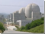 На южнокорейской АЭС аварийно отключился реактор