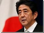 Новое правительство Японии впервые выразило протест Китаю