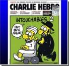 Во Франции опубликовал карикатуры на пророка Мухаммеда