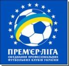 Украинская Премьер Лига в 20-ке лучших европейских национальных первенств