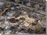 В зоне лесных пожаров в Австралии пропали без вести десятки человек