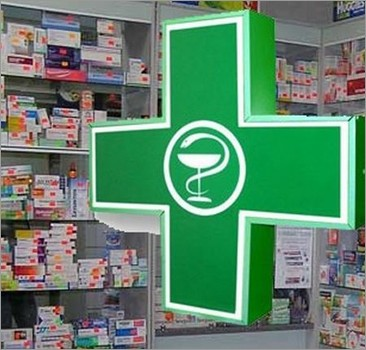 """Аптеки """"дверь в дверь"""" вскоре станут вне закона"""