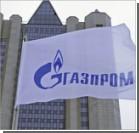 Россия требует от Украины $7 млрд за недобор газа