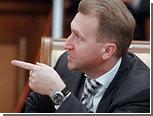 Шувалов рассказал о планах введения налога с продаж