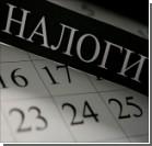 Часы, обувь и трикотаж станут в Украине предметами роскоши