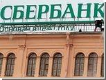 Акции Сбербанка впервые с марта поднялись выше 100 рублей