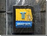 Приватизация Почтового банка Греции провалилась