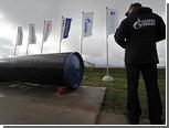 Доля Украины в транзите российского газа упала ниже 50 процентов