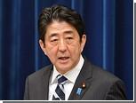 Япония потратит 116 миллиардов долларов на стимулирование экономики
