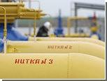 """Азербайджан прервал поставки топлива """"Газпрому"""""""