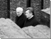 Янукович обвинил кабмин Азарова в саботаже