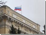 Россия к 2050 году займет шестое место в мире по ВВП