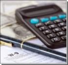 Излишне уплаченные налоги сократились на 25%