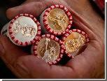 В Конгрессе нашлись противники монеты достоинством в триллион долларов