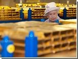 Королева Великобритании занялась поиском личного советника по финансам