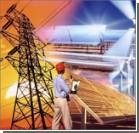 """Опубликован """"энергетический"""" календарь Украины на 2012-2013 год"""