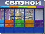 Россиянам предложат кредитовать друг друга через интернет