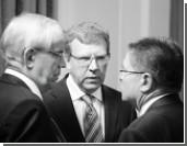 Банк России возглавит Кудрин, Улюкаев или Задорнов