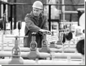 Газпром оштрафовал Украину на семь миллиардов долларов