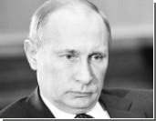 Путин: Итоги 2012 года «сравнительно удовлетворительные»
