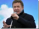 Миллер объявил об удвоении СПГ-мощностей на Ямале