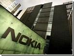 Акции Nokia подорожали до максимума за 9 месяцев