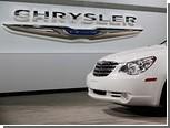 Пенсионный фонд потребовал у Chrysler провести IPO