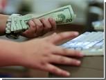 Минфин США и ФРС отказались чеканить монету в триллион долларов