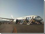 """Приостановка полетов японских """"Лайнеров мечты"""" обвалила акции Boeing"""
