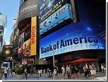 Bank of America заплатит 10,3 миллиарда долларов из-за ипотечных кредитов