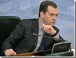 Медведев поставил цель по росту российского ВВП