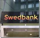 Шведы решили избавиться от банка Тигипко
