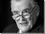 Умер лауреат Нобелевской премии по экономике Джеймс Бьюкенен