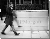Американцы в массовом порядке забирают деньги из банков