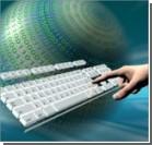 Зарегистрировать бизнес можно будет через Интернет